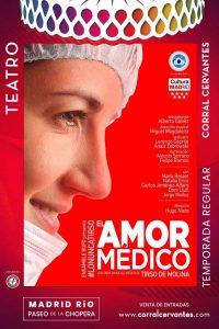 El-Amor-Medico-Corral-Cervantes